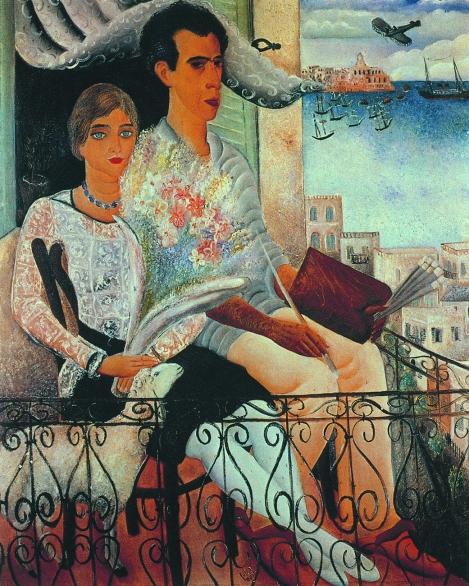 ראובן רובין, המאורשים, 1929, שמן על בד, אוסף מוזיאון בית ראובן