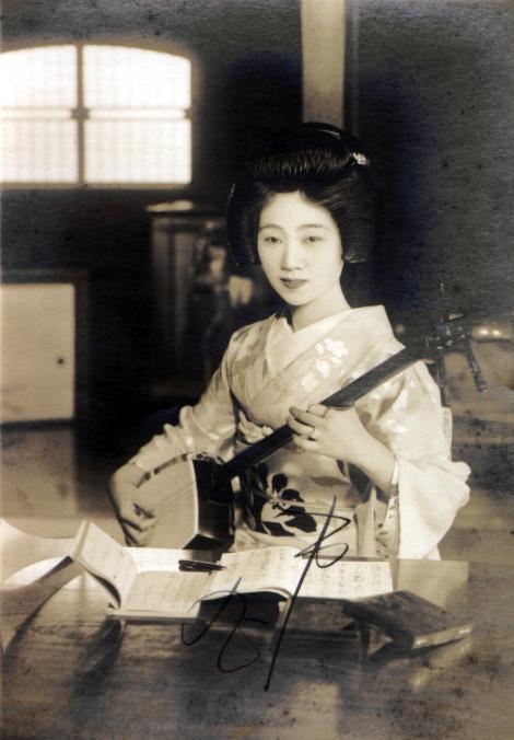 Young Ichimaru playing shamisen