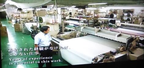 מפעל בדים ביפן מתוך התערוכה של איסי מיאקה, מוזיאון העיצוב בחולון