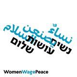 נשים עושות שלום