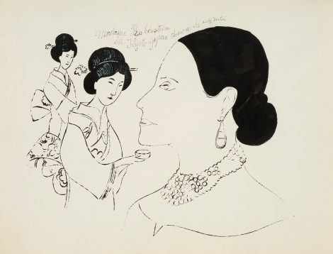 Helena Rubinstein by Andy Warhol