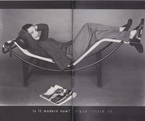 זה מודרני עכשיו? קטלוג אילנה אפרתי 1997, צילום סטיב נימן.