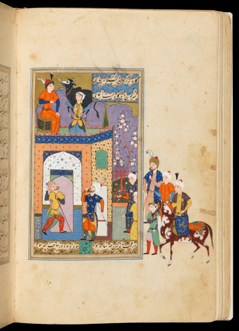 Haft Paykar (The Seven Beauties, 1197). Also called Bahram-Nama. Nizami Ganjavi (Persian, 1141 to 1209). Sixteenth century edition.