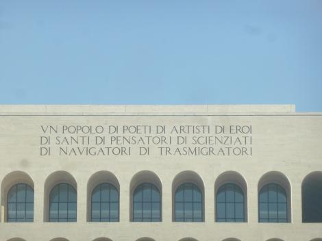 museo-delle-civilta-roma-3